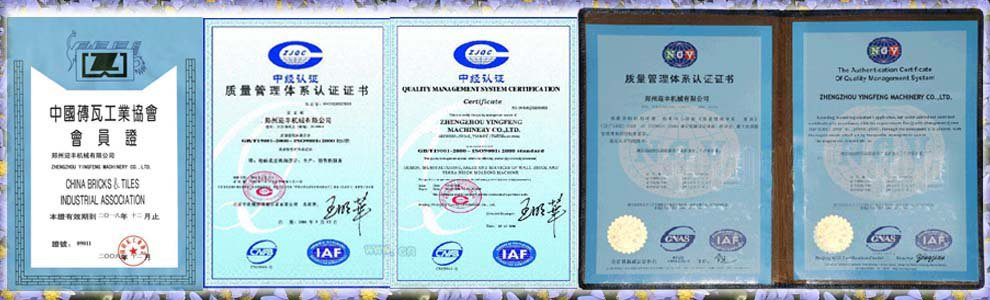 clay brick machine certificate